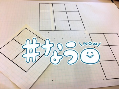 名古屋 恋愛カウンセリング (8)